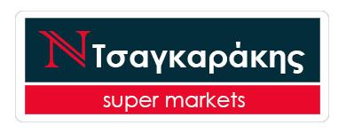 Super Market Τσαγκαράκης